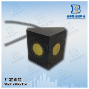 Ultrasound Transducer DYW-1M-01Y for Distance Finding of Underwater Vehicle