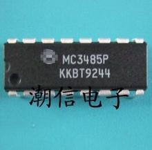 new%100 MC3485P DIP-16 mc3486p dip 16