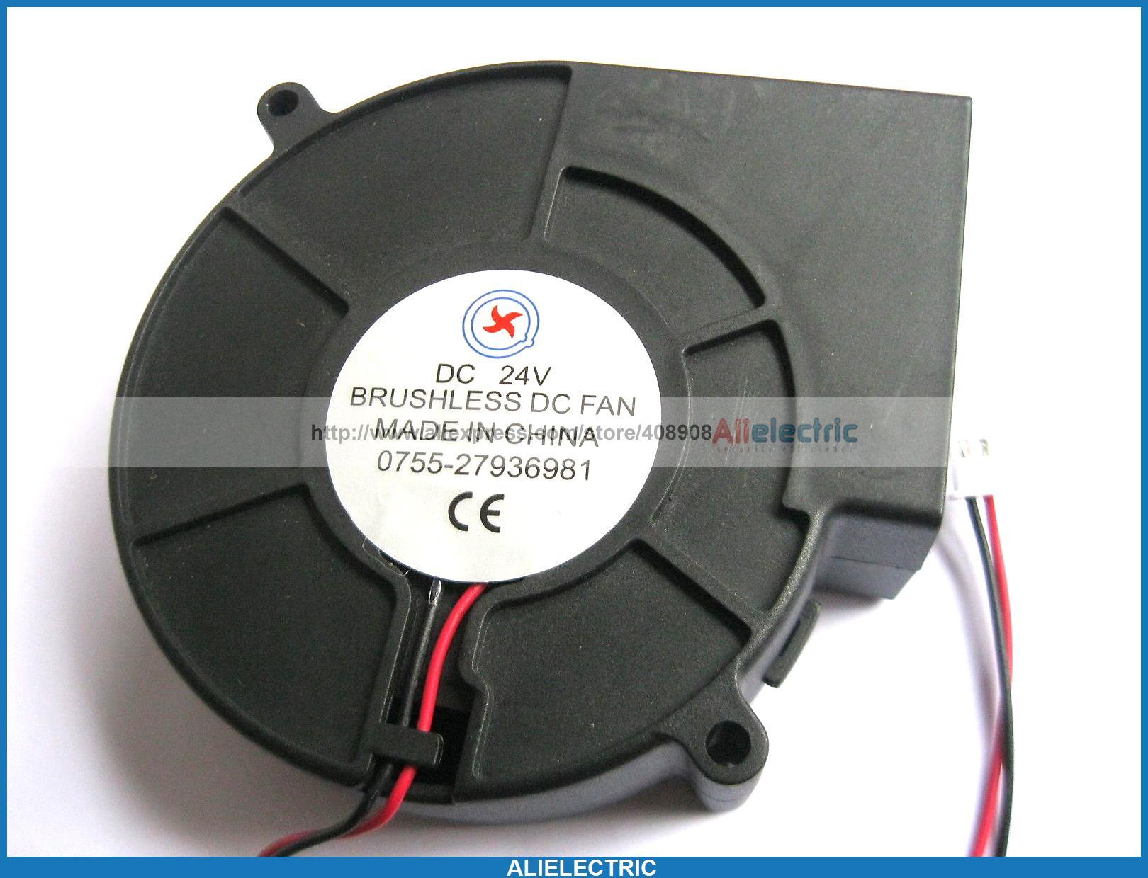 4 x Brushless DC Cooling Blower Fan 9733 24V 9733s 2pin 9733 blower cooling fan 12 volt brushless dc fans centrifugal turbo fan cooler radiator