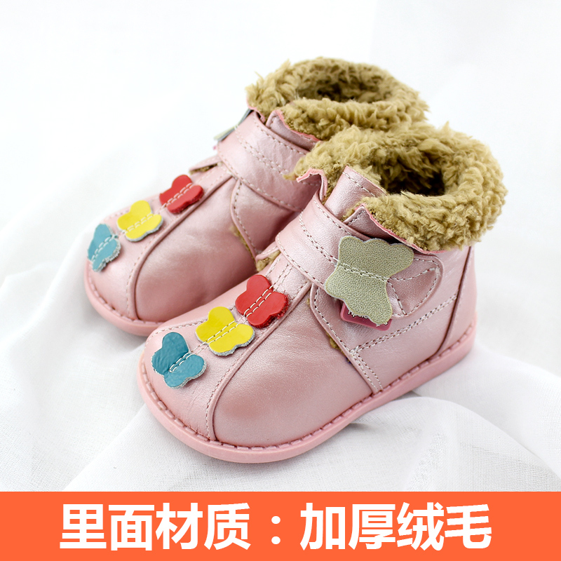 TipsieToes Brand Top Quality Genuine Leather Wool Children Shoes For Boys And Girls Kids Autumn Winter