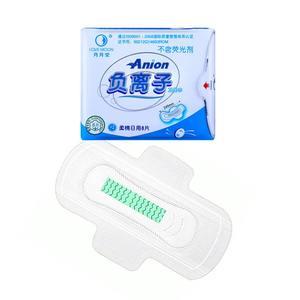 Image 5 - 10 Pack Hygienic Pad Sanitary Pads Feminine Hygiene Love Moon Sanitary Napkins Feminine Anion Sanitary Pads Panty Liner Lovemoon