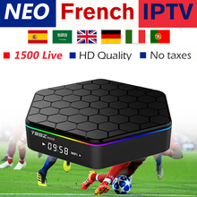 цена на France iptv subscription for android 7.1 tv box t95zplus smart tv box 1300 live French iptv Swiss Belgium Arabic full 4k tv free