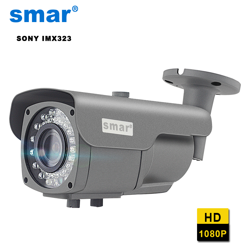 Smar Manual Focus 2.8-12mm Lens SONY IMX323 Sensor 2MP IP Camera with IR Cut Filter Night Vision Waterproof Outdoor 1080P Camera smar outdoor bullet ip camera sony imx323 sensor surveillance camera 30 ir led infrared night vision cctv camera waterproof