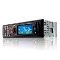 AOVEISE Av263 Car Audio Car Mp3 Auto Radio Car Usb Stereo Player