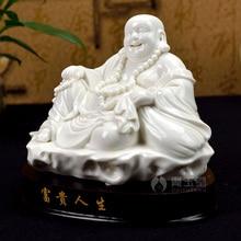 Dai Yutang ceramic decoration ideas-bellied laughing Buddha Maitreya desktop decorations rich life/D15-51