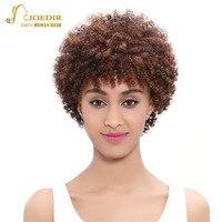 Joedir Hair Brazilian Afro Kinky Curly Weave Bundles Cheap Short Remy Hair Wigs Machine Made Human Hair Wigs For Black Women