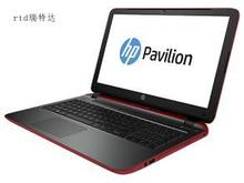 Laptop palmrest For HP pavilion 15-b118eo 15-b124sf 15-b153ef 15-b155sx 15-b120ex 15-b119er red