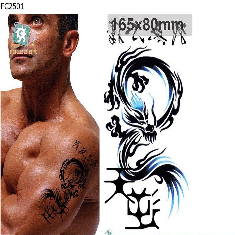 1шт водонипроецаемый наклейка татуировки с доставкой из России