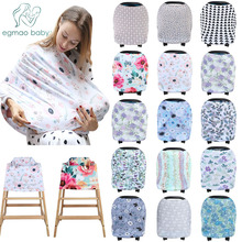 Multifunctional 5 in 1 Baby Breastfeeding Cover Car Seat Cover Shopping Cart Cover and Trendy Scarf Breathable Nursing Cover все цены