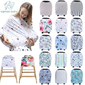 цена на Multifunctional 5 in 1 Baby Breastfeeding Cover Car Seat Cover Canopy Shopping Cart Cover Trendy Scarf Breathable Nursing Cover