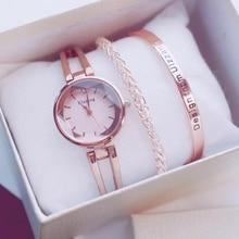 2019 Fashion Gold Lady Wristwatch Luxury Simple Women Bracelet Watches Casual Stylish Female Gift Clock 3 Pcs set Ulzzang Style
