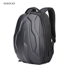 Men 17 Inch Fashion Hard Shell Laptop Backpack Multi-function Travel Outdoor Bag School Teenage Hardshell Back Pack Anti-theft