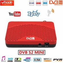 Vmade South America DVB S2 กล่องรับสัญญาณดาวเทียม H.264 กล่อง HD DVB S2 MINI ทีวีจูนเนอร์รองรับ Youtube IPTV CCCAM ตัวรับ