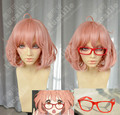 SUNCOS kyokai no kanata Kuriyama Mirai high temperature wire 30cm  pink short cosplay wig anime red glasses free shipping+Cap