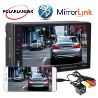 New car audio 2 Din Car Radio Touch Screen 7 GPS Android mirror link 9 languages hands free BT/FM/TF/USB with rear view camera