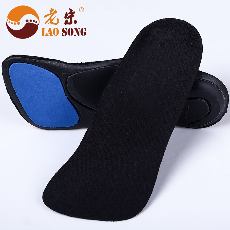 Function health insole orthotic insole foot arch pad medical antiperspirant sweat absorbing breathable half insert insole концентрат health