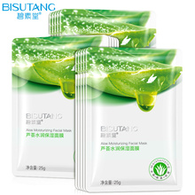 Facial Moisturizer Hydrating Aloe Mask Shrink Pores Nourishing Winter Skin Care Oil Control Whitening Face Mask 10 Pieces ogx nourishing coconut oil weightless hydrating oil mist