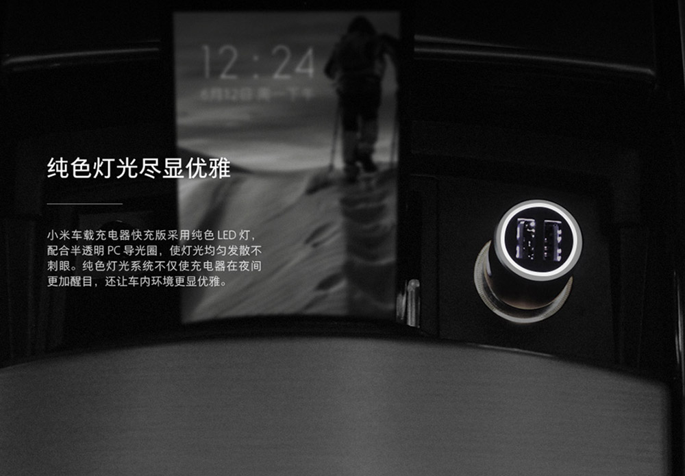 Xiaomi Car Charger QC3.0 Fast Version Extended Accessory (9)