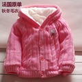 2015new autumn and winter children clothing kid sweatercoat 100%cotton girl cardigan cap sweater
