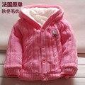 2015new outono e inverno criança sweatercoat crianças roupas 100% de algodão cap cardigan camisola