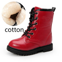 AIKELINYU Autumn Children Martens Boots Big Girl British Style Fashion Boots Girl High Cylinder Waterproof Boots Boys Westem