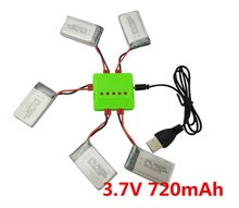 5pcs/lot Lithium Battery 3.7V 720mah with Charger for SYMA X5HW X5HC Quadcopter Accessories Remote Control Spare Battery Parts