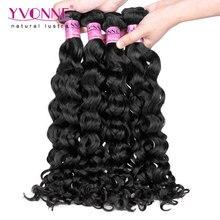 2Pcs/lot Malaysian Hair Weave,Italian Curly Unprocessed Virgin Hair,12-28 Inches Aliexpress Yvonne Hair,Natural Color 1B