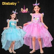 Halloween Child Floor Length Unicorn Dress Birthday Party Gown Princess Pony Girl Costume Rainbow Dash Tail Kids Horse Clothes