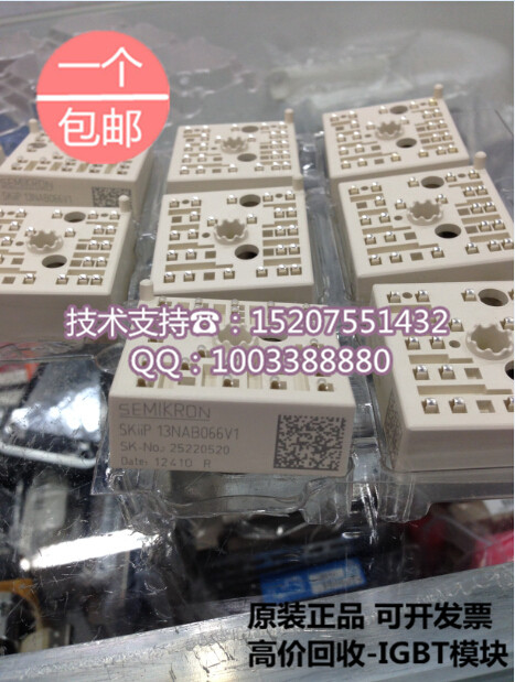 ./Saimi intelligent control SKIIP13NAB066V1 brand new original IPM module skiip 13nab066v1 7 cell ipm power module