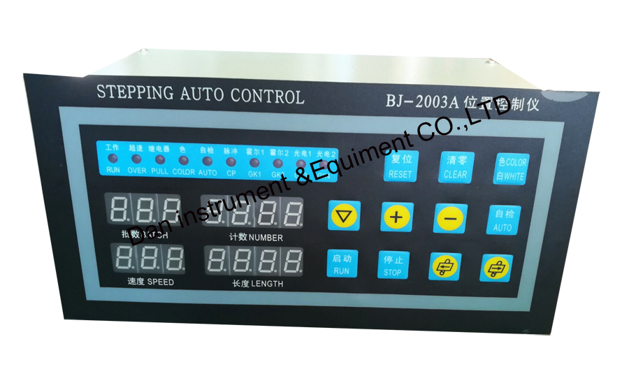 BJ-2003A position controller replacement for XC2001 length position controller bj s ww bc 2001 combound asst
