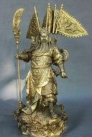SCY bir 007001 15 Chinese Bronze Copper Warrior 9 Dragon Guan Gong Yu God 5 Flags Sword Statue