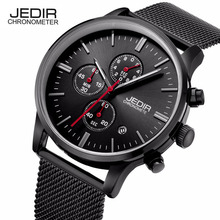 Men's simple Sports quartz-watch stainless steel mesh band black watch Chronograph slim men watch brand JEDIR relojes deportivos