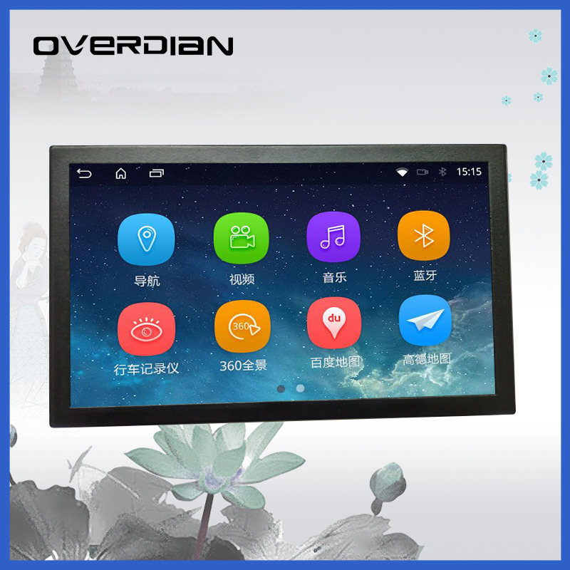 10.1 pouces RS232 * 1 AIO ordinateur industriel Android système 1024*600 résistance écran tactile ordinateur industriel tablette PC M3 5.1.1