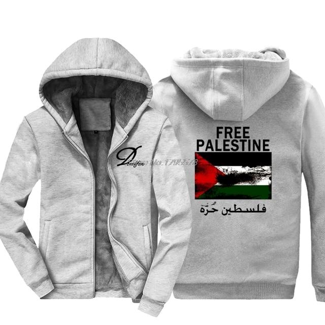83f31b2dafd Casual Vintage Free Palestine Flag Sweatshirt Camiseta Men's Hoodie Keep  warm O-neck Thicken Cool jacket Tops Streetwear