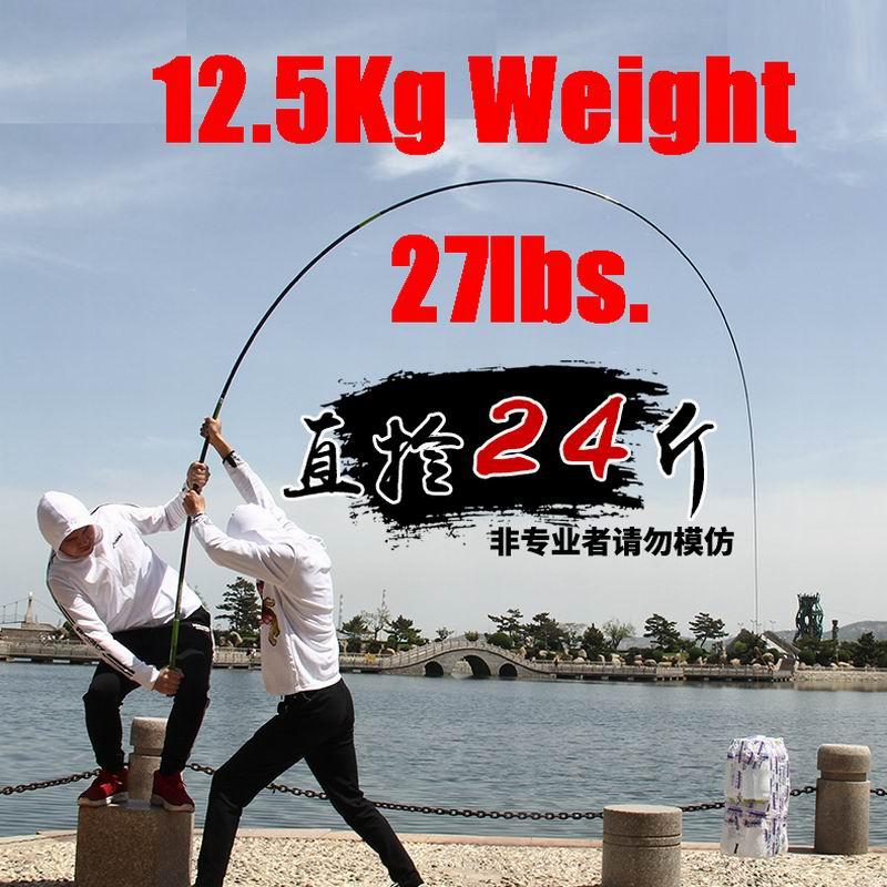 TAIGEK Sunser épée 19 canne à pêche télescopique Superhard pic qualité Top leader juste pour les plus gros poissons jusqu'à 8.5M 538g