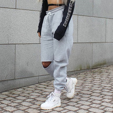 Women Loose Baggy Trousers Fashion 2018 Spring Grey Solid Distress Joggers Sweatpants Ripped Hiphop Dance Pants Plus Size