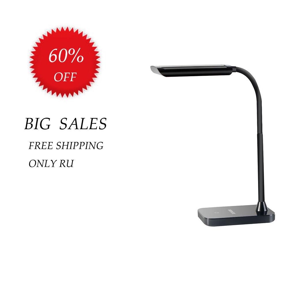 BRILEX Bedside Lamps On The Table Magnifier Black ABS 5V Desk Lamp Modern LED Light For Living Room