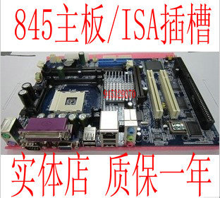 845 BELT 1 3 isa slots tax control machine 478 needle isa motherboard 1isa card special
