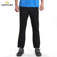 Hiking Pants Men Gym Training Supfire Jogging Outdoor Sport Trousers Fishing Sportswear Waterproof Male C043
