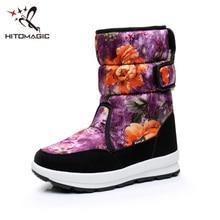 HITOMAGIC Girls Snow Boots Warm Winter Brand Children's Rubber Boots Felt Waterproof Plush Kids Girl Snowshoes Fur Girls Shoes