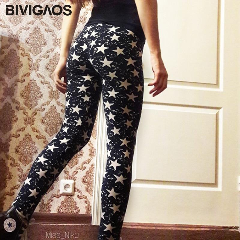 BIVIGAOS Lente Zomer Womensmode Zwarte melk Dunne stretch legging - Dameskleding - Foto 4