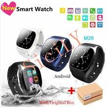 Gutsyman M26 Bluetooth Smart Watch armbanduhr smartwatch mit Zifferblatt SMS Erinnern Musik-player Schrittzähler für Android Smartphones