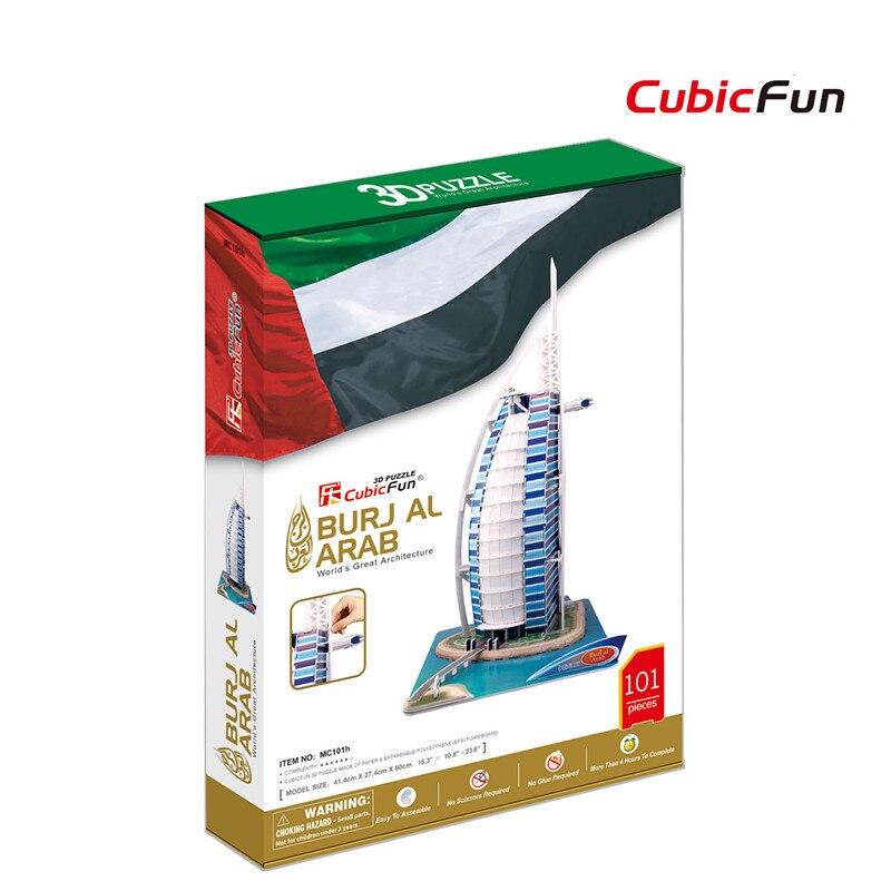 101 шт. Cubicfun MC101 burjal-араб Hotel Dubai архитектурные Особенности головоломки 3D модели, коллекционные игрушки для детей 3D головоломки ...