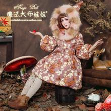 2016 Direct Selling Sale Custom Magic Princess Original Cloth Doll Witch Hat Retro Butterfly Dress Bear Down Jacket Winter Coat