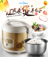 Midea MB WYJ301 Rice Cooker Pot 3l Mini Small Home Genuine Cooking pan 1 4 People