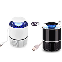 Anti mosquito led USB electric killer lamp Radiationless UV night light anti fly insect trap for Living