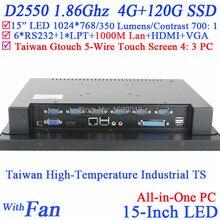 Ультра тонкий 15 дюймов все в одном компьютере с высокой температурой 5 провод Gtouch промышленных встроенных 4: 3 6COM LPT 4 Г RAM 128 Г SSD