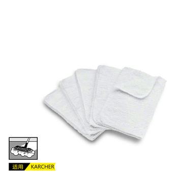 5 sztuk środki do czyszczenia parą części dla KARCHER wszystkie środki do czyszczenia parą produktów ręcznik zestaw SC1025 środki do czyszczenia parą tkaniny z włókna Set ziemi ręcznik tanie i dobre opinie Części do odkurzacza parowego Karcher Steam Cleaner Fiber Cloth Set ground towel
