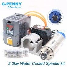 2.2kw 水冷スピンドルキット CNC スピンドルモータ 80*230 & 2.2kw VFD インバータ & 80 ミリメートルブラケット & 水ポンプ & 8 個 0.008 ミリメートルコレット