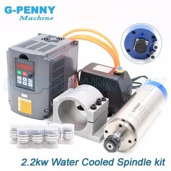CNC Fräsmaschinensatz   2.2kw Wasser Gekühlte Spindel Kit CNC Spindel Motor 80*230 & 2.2kw VFD Inverter & 80mm Halterung & Wasser Pumpe & 8 Stücke 0,008mm Spannzangen